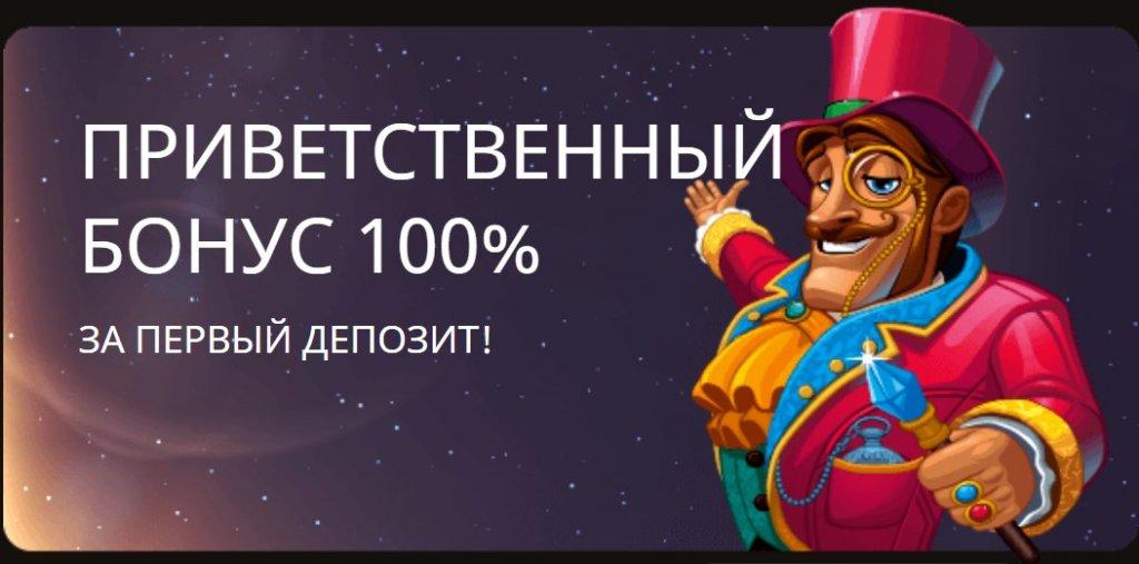 play-fortuna-100-bonus