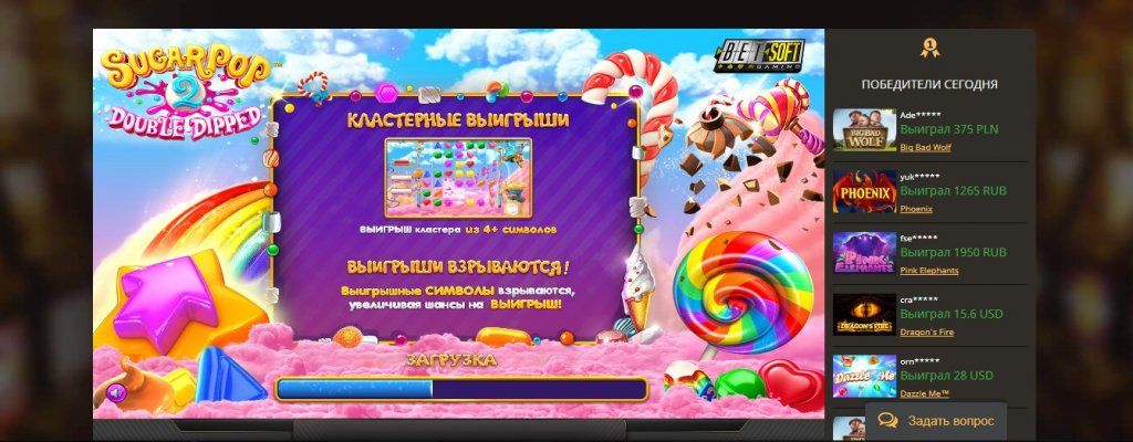 play-fortuna-betsoft-sugar-pop