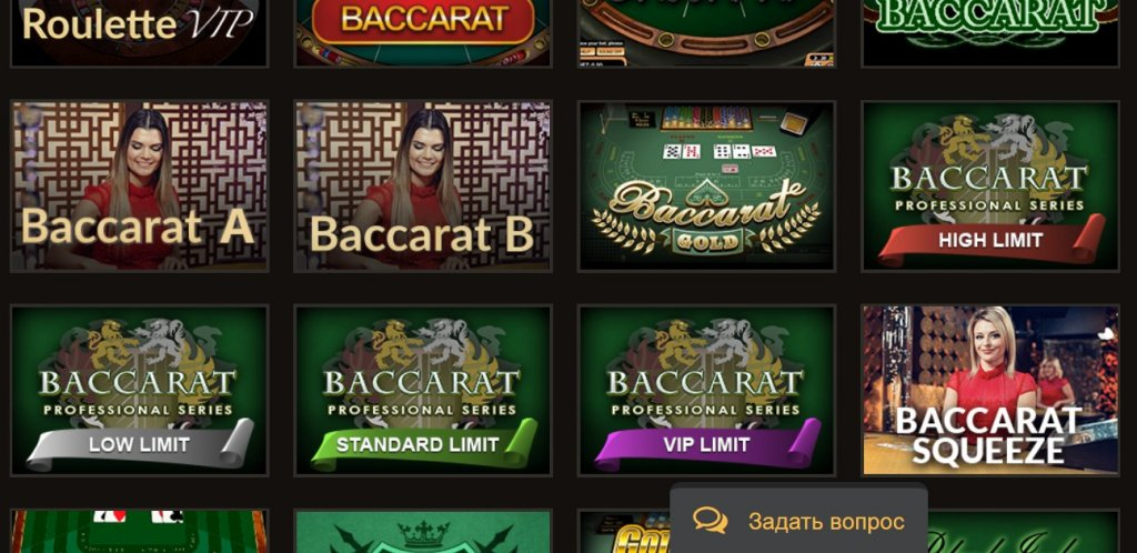 play-fortuna-cards-baccarat