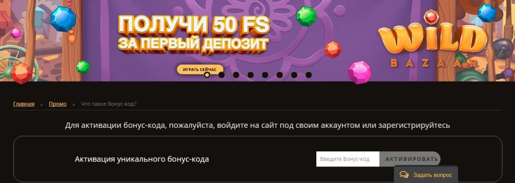 play-fortuna-code