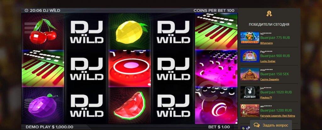 play-fortuna-elk-studios-dj-wild