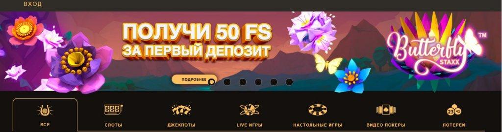play-fortuna-freespins3