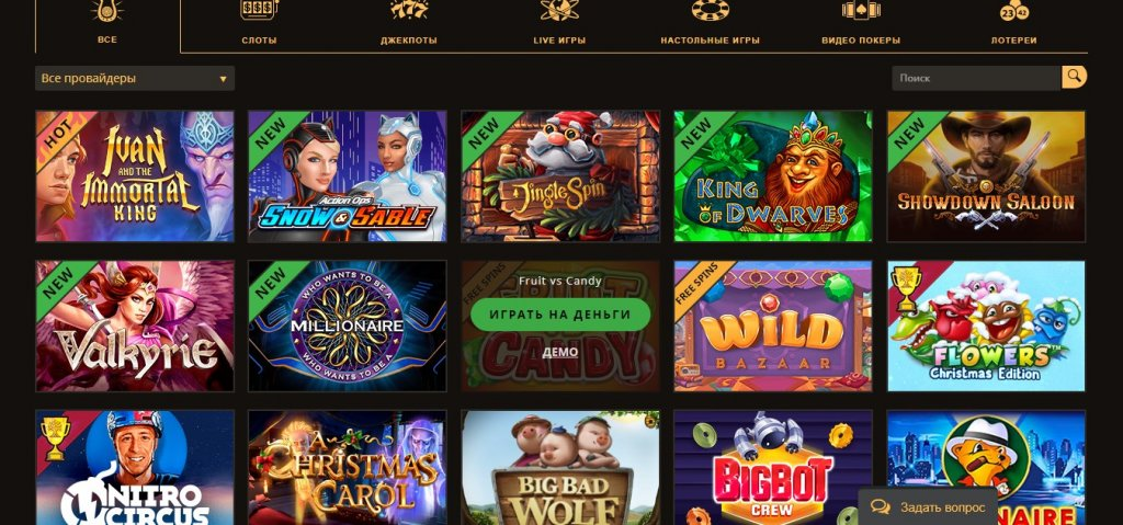 Верификация личного счета в казино Плей Фортуна