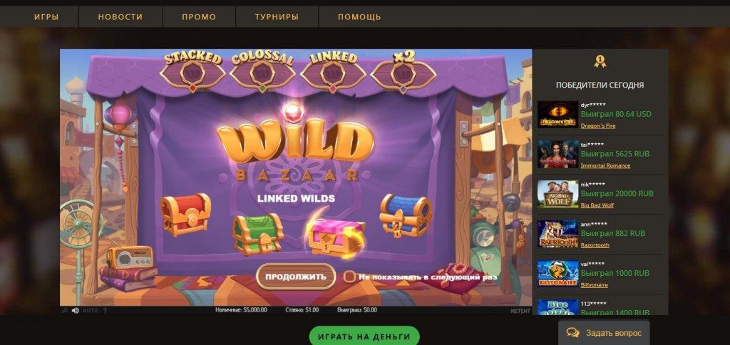play-fortuna-igra