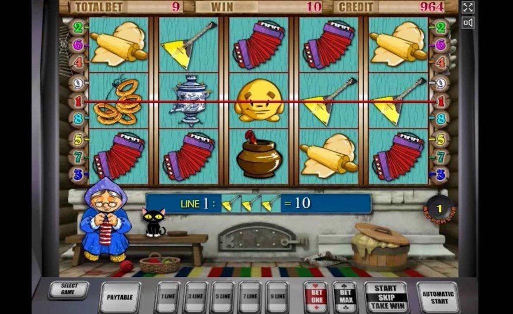 play-fortuna-igrosoft-garage