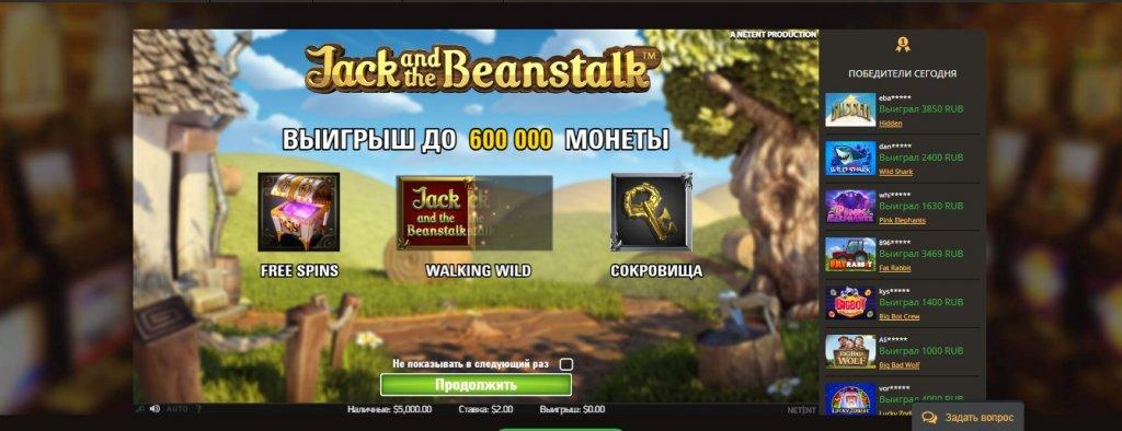 play-fortuna-jack