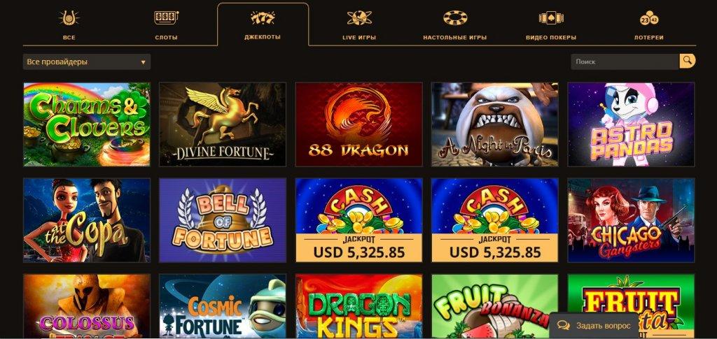 play-fortuna-jackpot