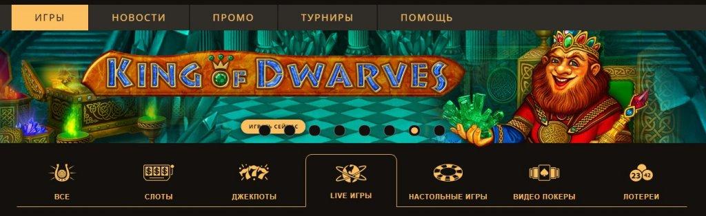 play-fortuna-live-igra