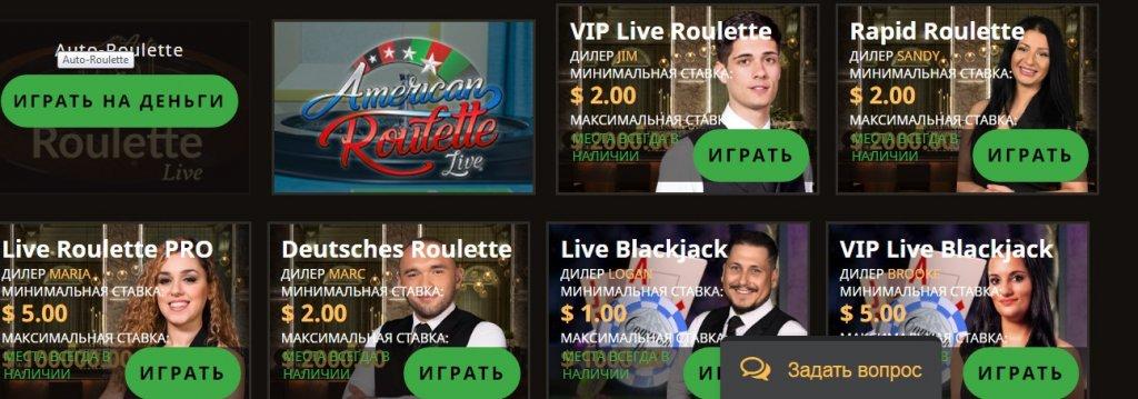 play-fortuna-live-igra3