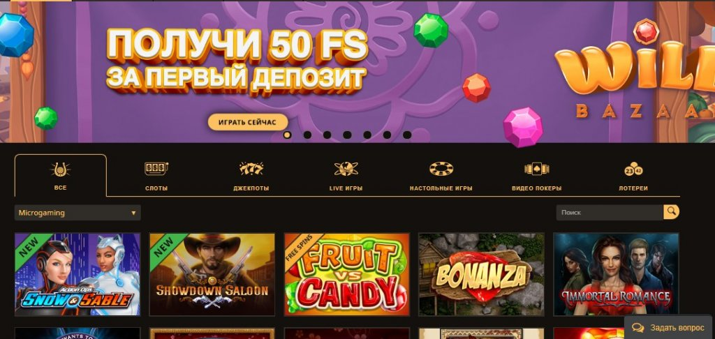 play-fortuna-microgaming