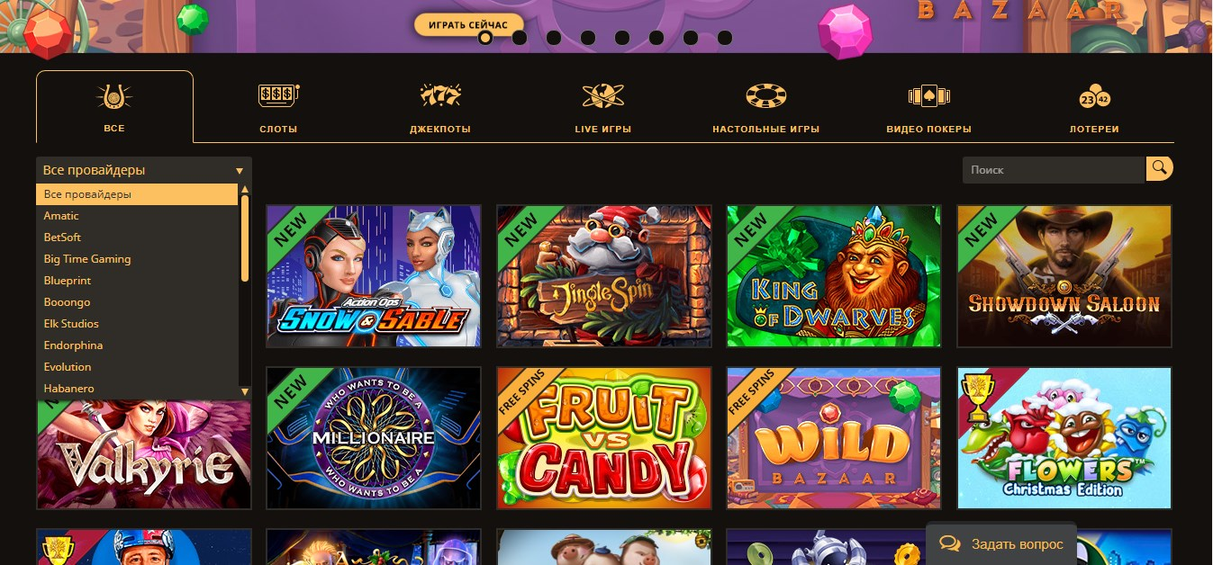 flint bet online casino