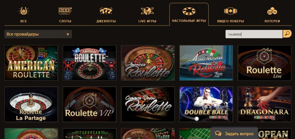 play игровое fortuna казино