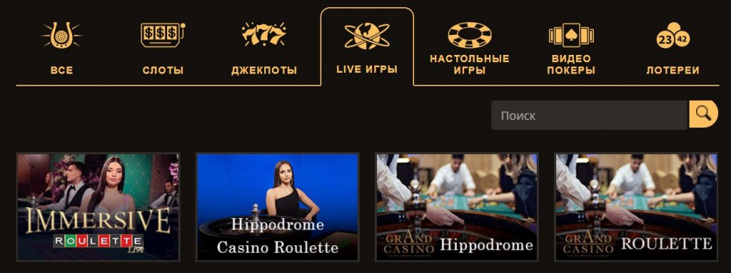 play-fortuna-roulette-live