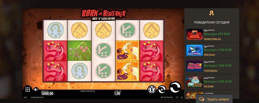 play-fortuna-thunderkick-bork