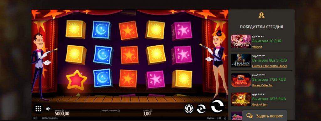 play-fortuna-thunderkick-magicius