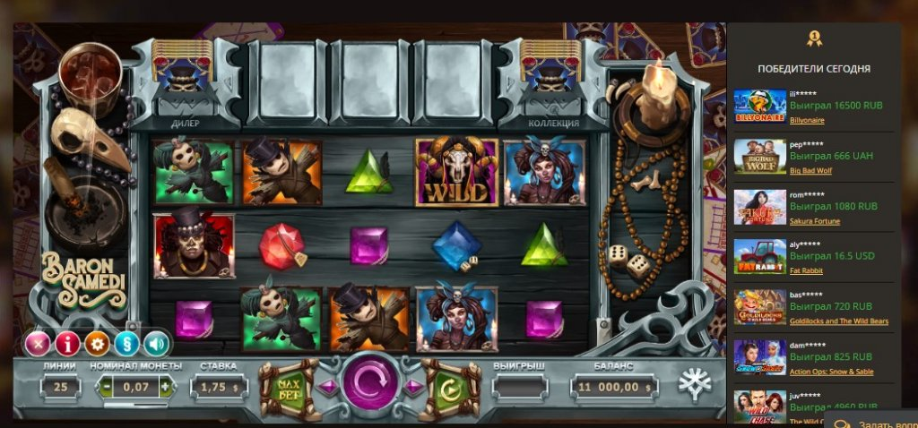 play-fortuna-yggdrasil-baron