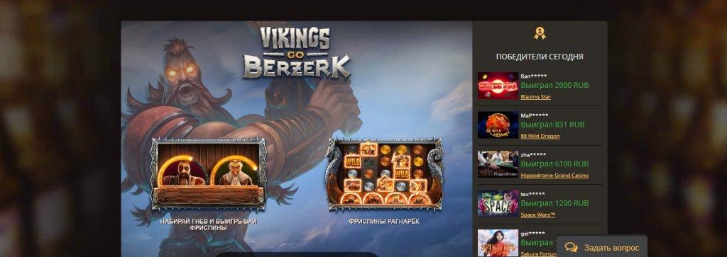 play-fortuna-yggdrasil-vikings-go-berzerk