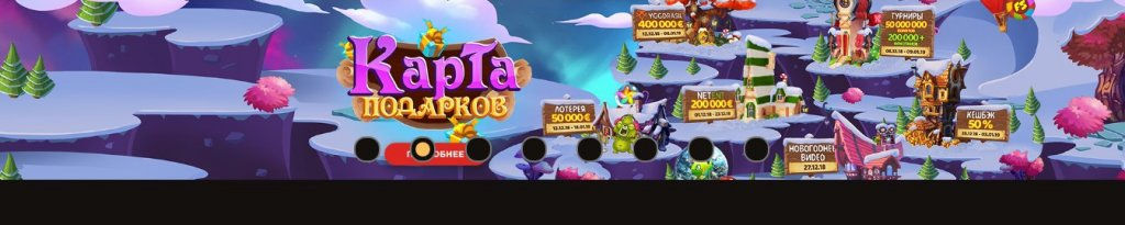 play-fortuna-zercalo