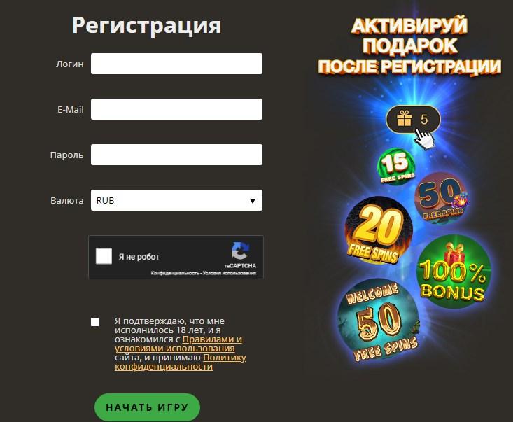 pf-registraciya